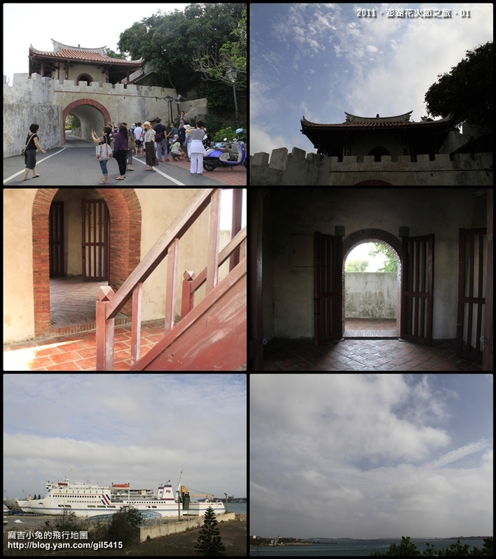 2011澎湖花火行D1【馬公文化半日遊】